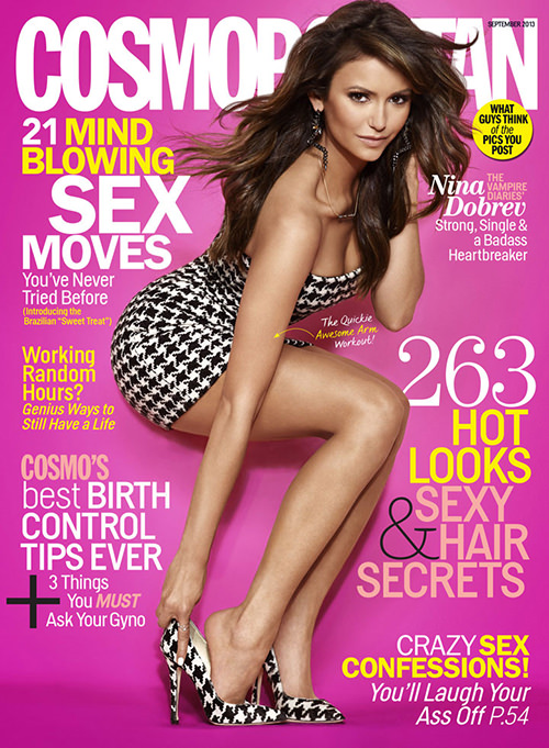 cosmo-nina-dobrev-september-2013-cover-de 500x681