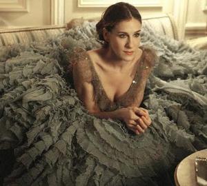 versace mille feuille dress gallery400×359